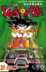 Dragon Ball #31