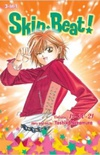Skip Beat (3-in-1 edition) #7